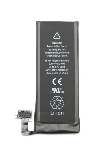 Apple iPhone 4S batéria 1430mAh li-Pol (Bulk)