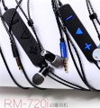 Remax RM-720i Stereo Bluetooth Headset Black